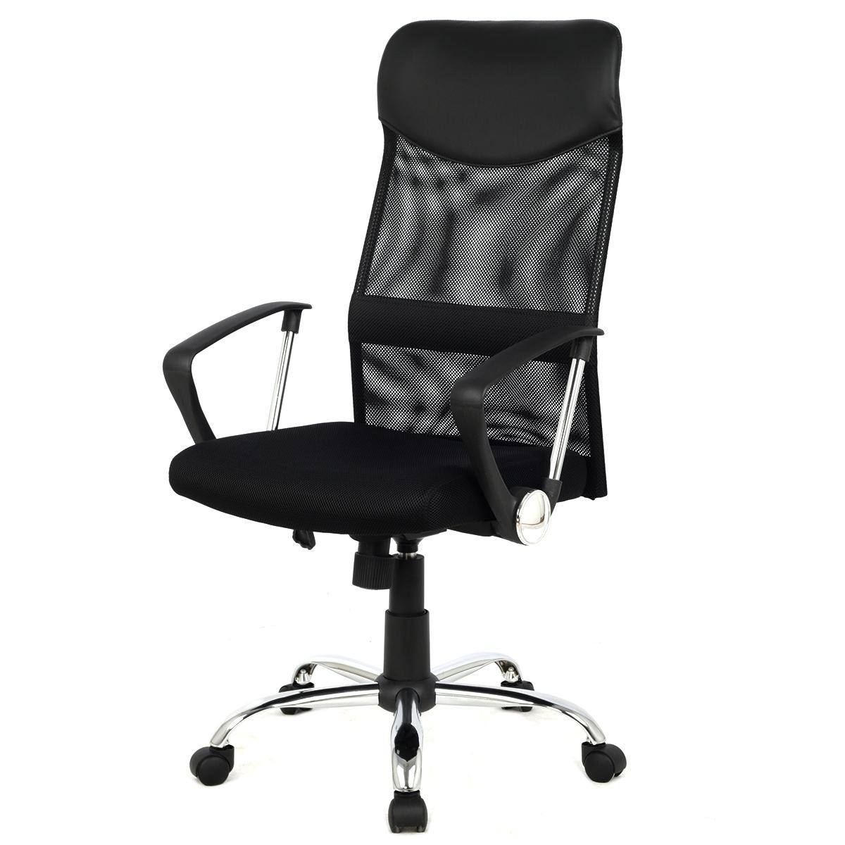 Modern Ergonomic Mesh High Back Office Chair