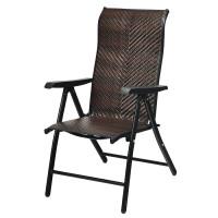 Patio Rattan Folding Chair with Armrest