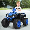 12V Kids Electric 4-Wheeler ATV Quad Ride On Car with LED Light