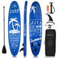 Inflatable & Adjustable Stand Up Paddle Board