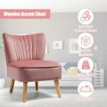 Armless Accent Chair Modern Velvet Leisure Chair