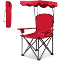 Portable Folding Beach Canopy Chair with Cup Holders