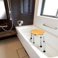 Reward-Slip-Resistant Rubber Tip Bamboo Bath Seat Shower Chair