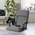 14-Position Floor Chair Lazy Sofa with Adjustable Back Headrest Waist