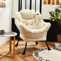 Modern Polyester Fabric Lazy Chair with Side Pocket