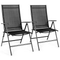 Set of 2 Adjustable Portable Patio Folding Dining Chair Recliner